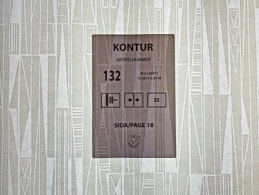 Узнать цену обоев под покраску 132 из коллекции Kontur 15 от Eco Wallpaper, с мелким абстрактным геометрическим узором, Kontur 15, Архив, Обои для кабинета, Обои под покраску