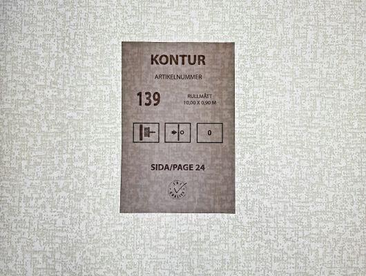 Можно ли оплатить обои под покраску 139 из коллекции Kontur 15 от Eco Wallpaper, с неоднородной фактурой ткани, банковской картой, Kontur 15, Обои для гостиной, Обои для кабинета, Обои для спальни, Обои под покраску