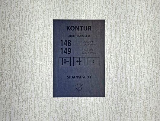 Обои под покраску 148 из коллекции Kontur 15 от Eco Wallpaper, с имитацией древесной коры, на складе в Москве, Kontur 15, Обои для гостиной, Обои для кабинета, Обои под покраску