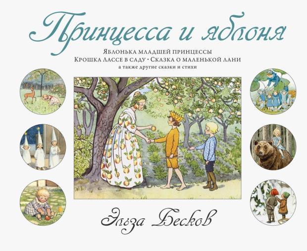 story-of-elsa-beskof03