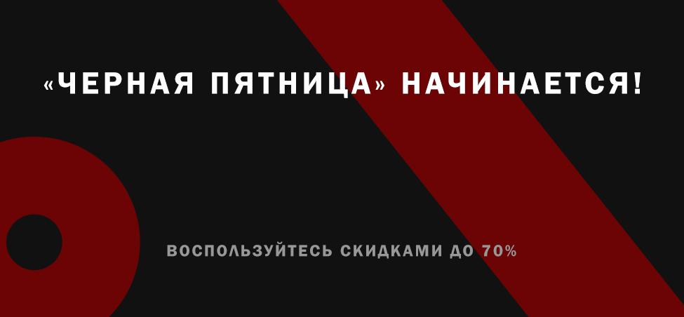 Black-friday-2020-600x278