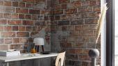 Флизелиновые фотопанно из Швеции коллекция CAPTURED REALITY No 2 от Mr.PERSWALL под названием OLD BRICK. Панно в стиле лофт имитирующее старую кирпичную стену. Фотообои для гостиной, панно для кухни, фотопанно для кабинета. Бесплатная доставка, купить обои, большой ассортимент