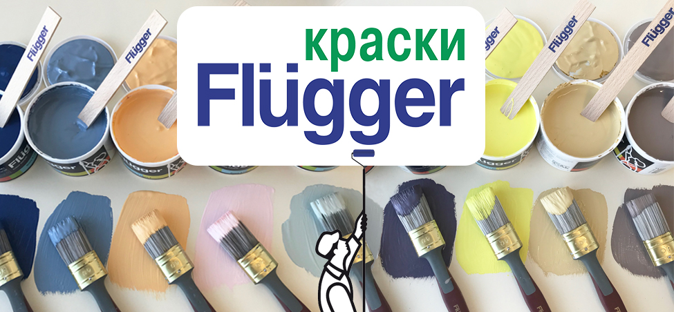 banner-dlya-kraski-flugger-600x278