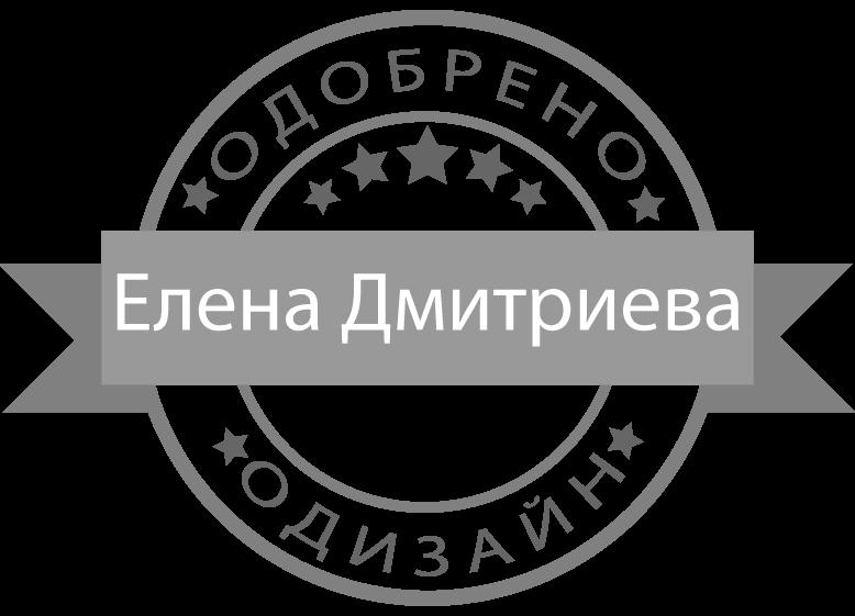 elena-dmitrieva-approved
