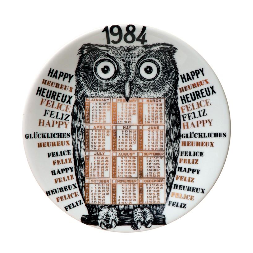 Тарелка Форназетти 1984 Fornasetti plate 1984