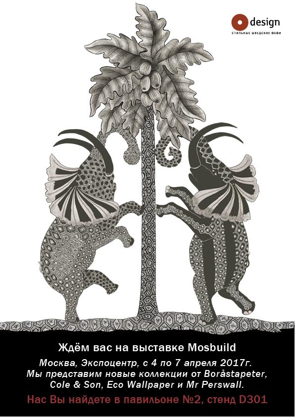 mosbuild_invitation-17