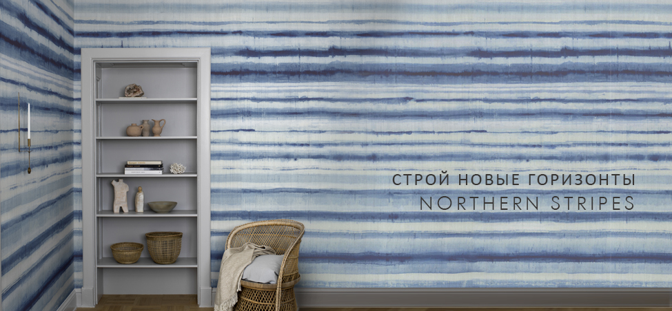 northern-stripes-600x278