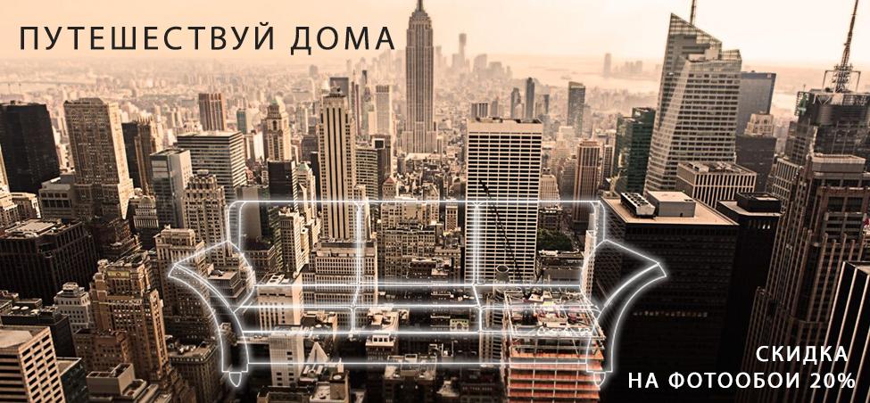 rasprodza-fotooboev-2021-ny-600x278