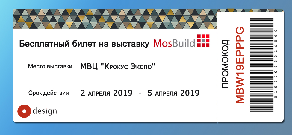 slider-mosbuild-19-600x278