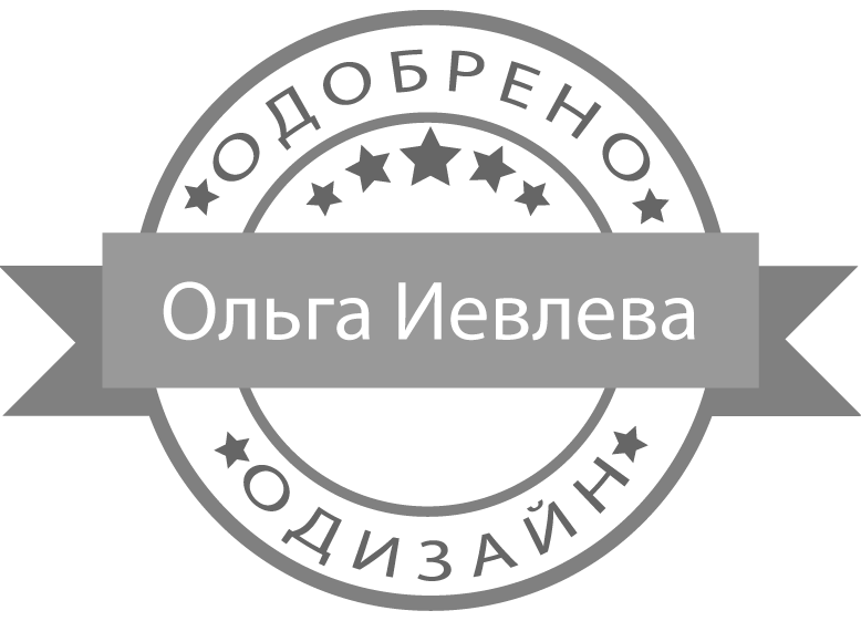 olga-ievleva-approved